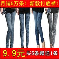Faux denim legging print ankle length trousers pants women's jeans