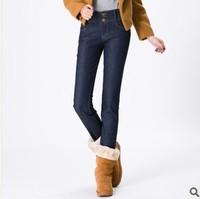 2013 plus size high waist jeans female plus velvet thickening trousers women's skinny pants
