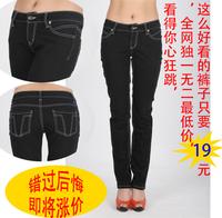 Women low-waist slim jeans women's black straight jeans female