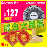 Gree heater little sun heater electric heating desktop household nsa-7 a