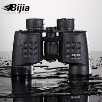 Hd waterproof ms bijia telescope infrared night vision binoculars