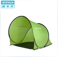 Freeshipping Decathlon outdoor awnings quick weatherproof summer sun beach tent awning QUECHUA