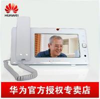 For huawei   multimedia phone mc851 ip phone