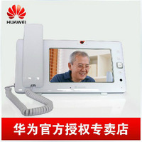 For huawei   multimedia phone mc851 ip phone