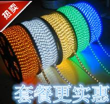 5 color control promotion