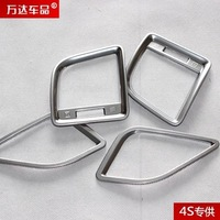 Mazda CX5 CX-5 modified special matt chrome plated air-conditioning outlet decoration box