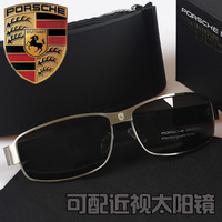 Male polarized sun glasses 2014 fashion men's driving mirror sunglasses driver polarized sunglasses free shipping