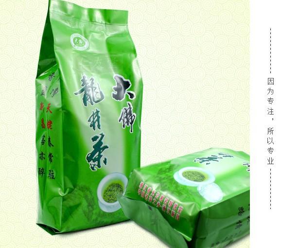 2015 fresh tea green tea longjing tea/win the west lake longjing tea farmers direct selling wholesale(China (Mainland))