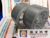 Silver can tear easy tear tape strong cloth duct tape carpet tape 20 mm * 10 m width is cut