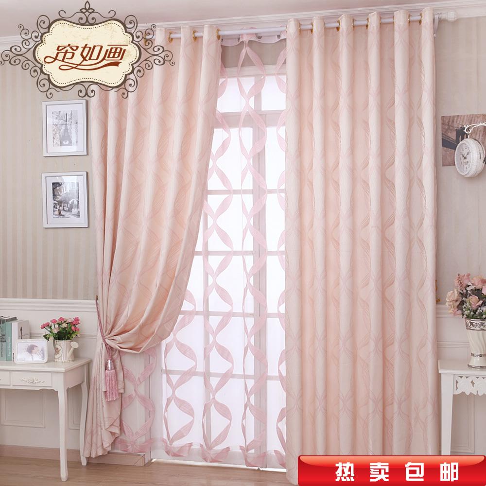 online kaufen gro handel malerei vorh nge aus china. Black Bedroom Furniture Sets. Home Design Ideas