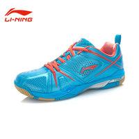 Men Badminton Shoes 2014 National Team Limited Edition Badminton Shoes Li-ning AYAJ007