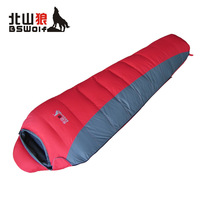 Kitayama wolf down sleeping bag heart rhyme thick winter outdoor travel camping camping adult sleeping bag lunch