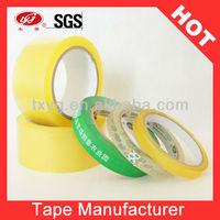 Custom Hockey Tape BOPP Tape