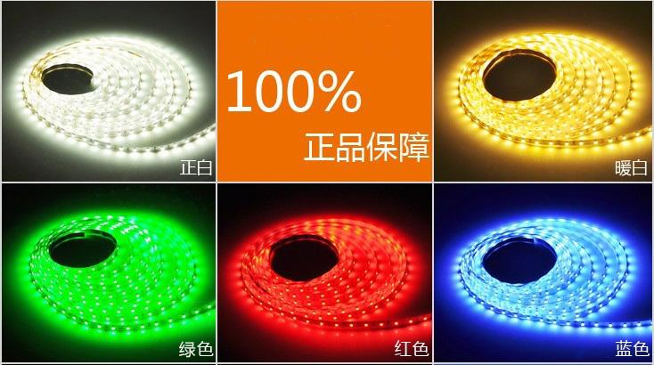 LED strip RGB strip 5050strip 3528strip 3-year warranty DMX LED DMX strip(China (Mainland))
