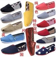 2014 canvas sport shoes  wholesale-Free shipping Mix color Women's classic flats new plain Leopard Glitter canvas Shoes