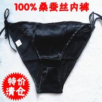 100% mulberry silk panties sexy Women's lacing low-waist seamless panty lace bow 5pcs/lot