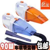 New Super Cyclone suction Car Vacuum Cleaner Portable Hoover 90W 12V Cleaners Orange