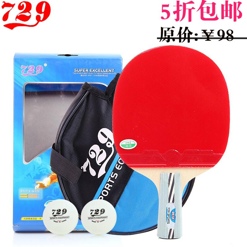 Ракетка для настольного тенниса 729 2010 ракетка для настольного тенниса butterfly timo boll bronze