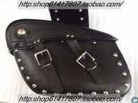 Motorcycle magna prince's car refires bag saddle bag
