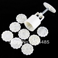 Free shipping!Hand pressure type moon cake mould 4 suit square round of 20pcs