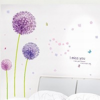 Retail Purple  Dandelion Grass Removable Wall Decor PVC Wall Stickers Wallpaper Stickers