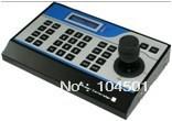 CCTV CAMERA 3D PTZ RS-485 half-duplex mode control keyboard(China (Mainland))