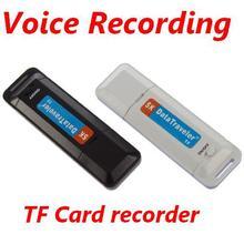popular audio recorder usb