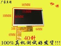 Free shipping 7 hw800480f-3e700cp5960-40b tkr7040b screen gl070009t0-40