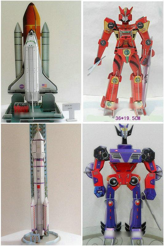 nueva eps junta 2014 3d puzzles/rompecabezas juguetes para niños ...