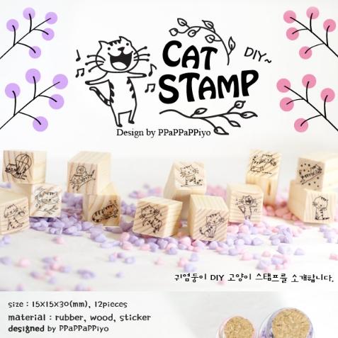 Free shipping DIY Scrapbooking Vintage Wood Stamps wholesale Decoration Creative Cat Stamp Set Gift 12pcs/lot(China (Mainland))