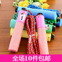 3891 outside sport automatic counting  rope skipping weight loss body shaping calories