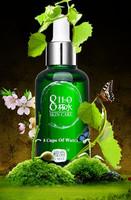 OMYU 8 Cups Of Water Vitamin C Original Liquid Help Collagen Renew Full Effect Moisturize Nourish Acne Spot Remove Beauty Pure