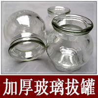 Cupping glass cupping device size 1 set 5
