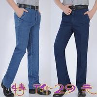 Quinquagenarian plus size plus size elastic jeans casual male pants male tooling plus size high waist pants