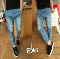 Les t autumn button personality male slim jeans trousers