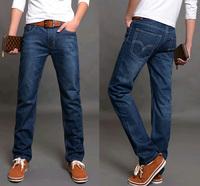 Male slim straight casual black male work pants wear-resistant denim trousers men's trousers