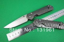 sebenza knife promotion
