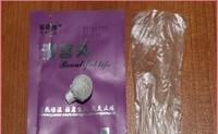 20 pcs/lot Feminine Hygiene Female100%Nature Herbal Medicinal Vaginal Repair Beautiful Life Herbal Tampons Clean Point For Women