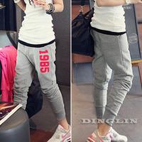 Fashion Korean Women Ladies Casual Harem Hip Hop Dance Sport Pencil Comfortable Pants Trousers Big Size S M L Free Shipping 1275