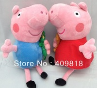 Peppa Pig Geroge Pig 17cm Stuffed Animal Plush Toy Dolls for Kids best birthday gifts for Children Free sihpping