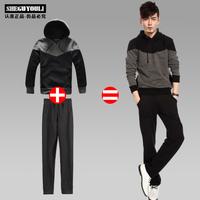Sheguyouli autumn male sweatshirt male set pullover with a hood set outerwear slim b61