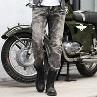 Sheguyouli autumn trend print slim jeans men's clothing elastic casual trousers