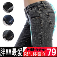 2013 plus size mm autumn clothing jeans trousers female elastic pencil pants
