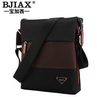 classical Casual canvas monopack bjiax commercial male shoulder bag messenger bag nylon backpack travel handbag  hot sale