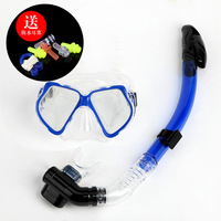 One piece submersible mirror full dry breathing tube set snorkel submersible mask large mirror