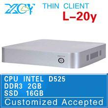 mini server computer promotion