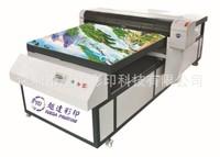 Hot sale digital flatbed printer multicolor ciss inkjet printer