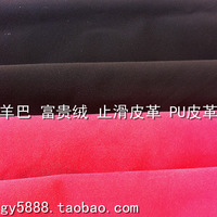 Artificial leather PU leather diy handmade cloth faux leather rich velvet