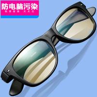 Anti fatigue male Women flat large frame plain glass computer radiation-resistant glasses blu ray