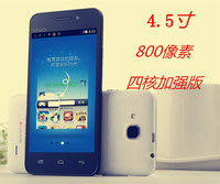 Bbk vivo s9 quad-core 4.2 smart phone dual sim dual standby 3g 4.5